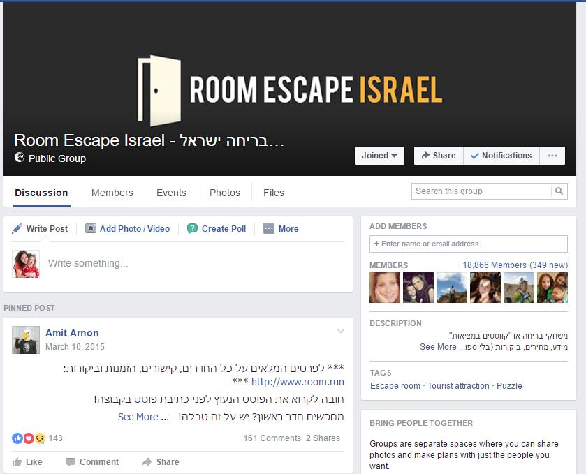 קבוצה בפייסבוק עם המלצות הכי עדכניות על חדרי חידה בישראל