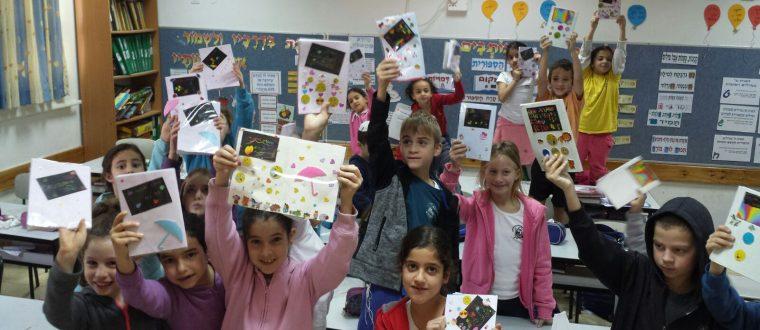 """רעיון לפעילות לילדים בכיתה ב (אבל לא רק) – ב3 ש""""ח בלבד!"""