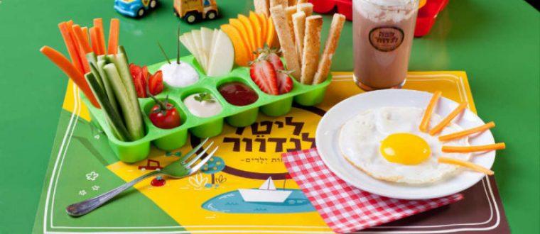 איפה תצאו לאכול ארוחת בוקר (גם כשרות) עם ילדים ותצליחו להנות?